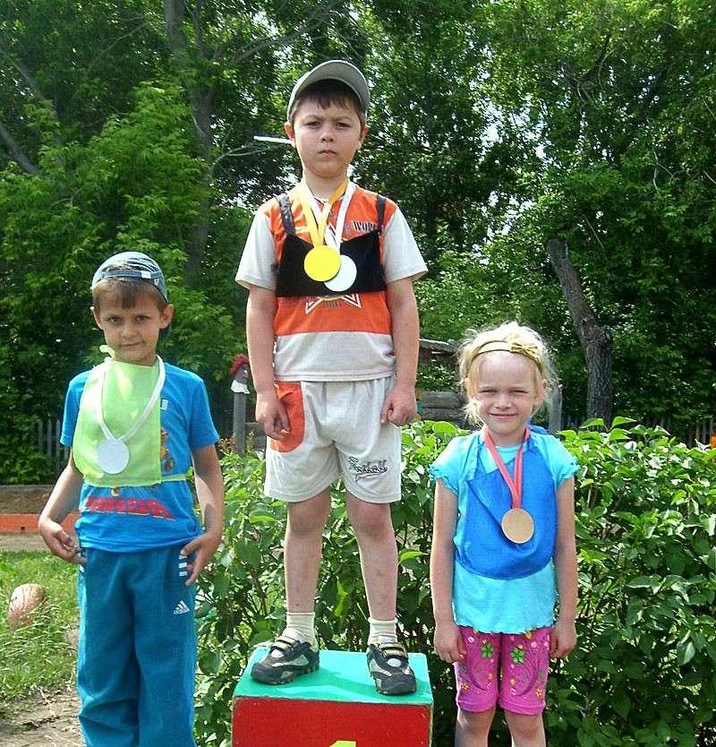 Фотоальбом детского сада ракета